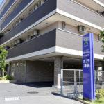 """シュールメゾンポプラ神田 """"バーチャル見学"""" IGTVで動画公開中"""