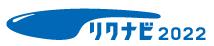 社会福祉法人 池田さつき会の新卒採用・企業情報|リクナビ